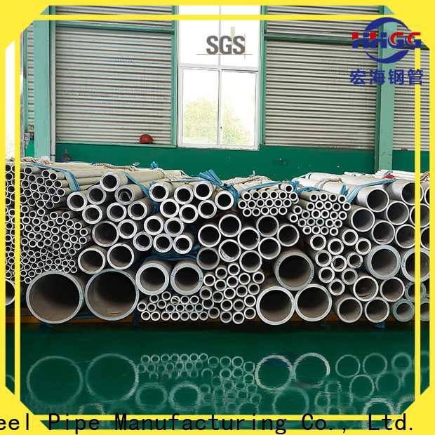 HHGG duplex 2205 pipe company bulk production