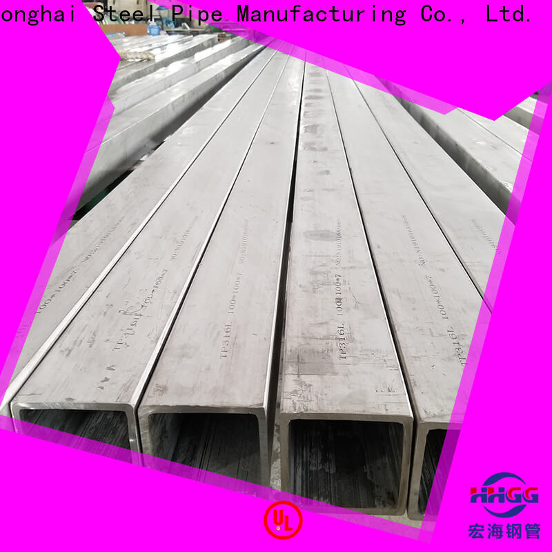 HHGG High-quality stainless square tube suppliers Supply on sale