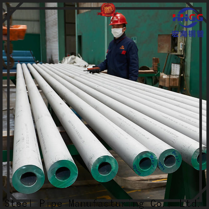 HHGG High-quality stainless steel pipe tube company