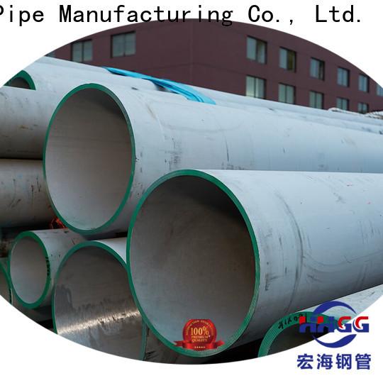 HHGG High-quality seamless pipe factory