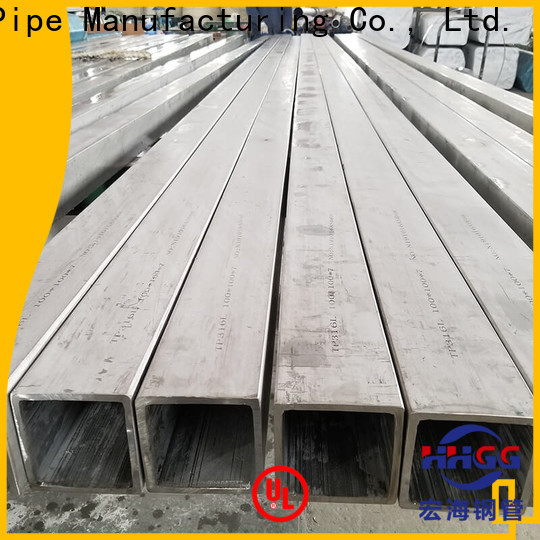 HHGG stainless steel square pipe price company bulk production