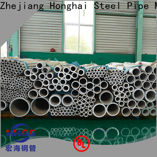 Top 2205 duplex stainless steel tubing for business for promotion