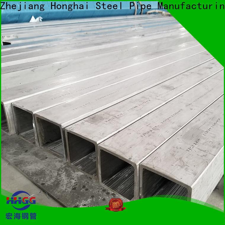 HHGG stainless square tube manufacturers bulk buy