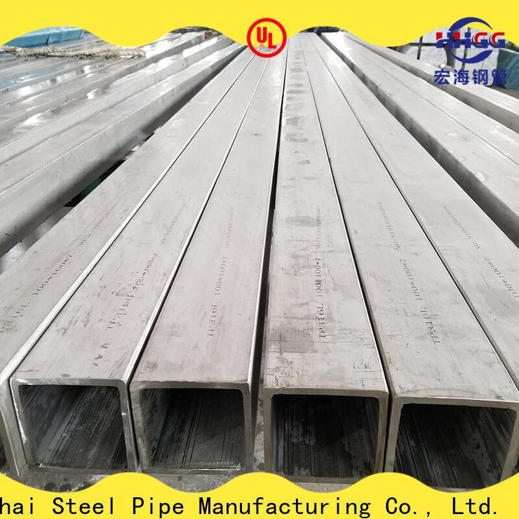 HHGG welding square steel tubing for business bulk production