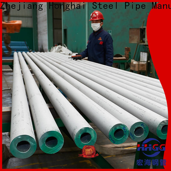HHGG High-quality heavy wall pipe Suppliers