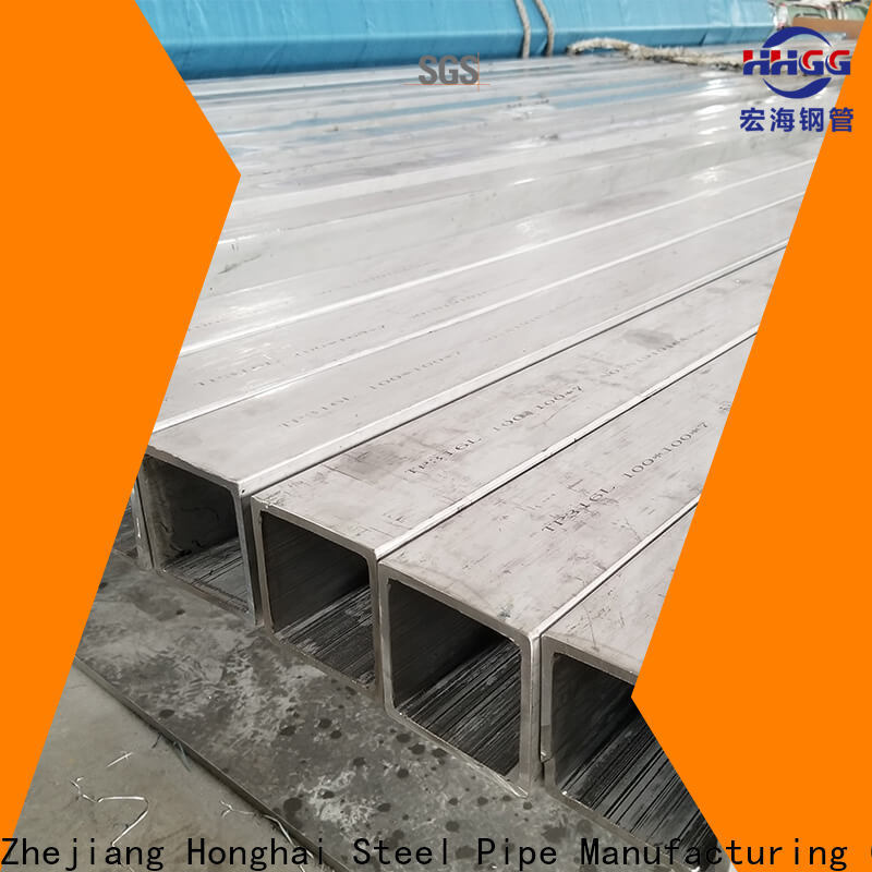 HHGG Best welding square steel tubing factory for sale