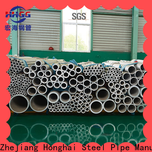 HHGG duplex 2205 pipe manufacturers for promotion