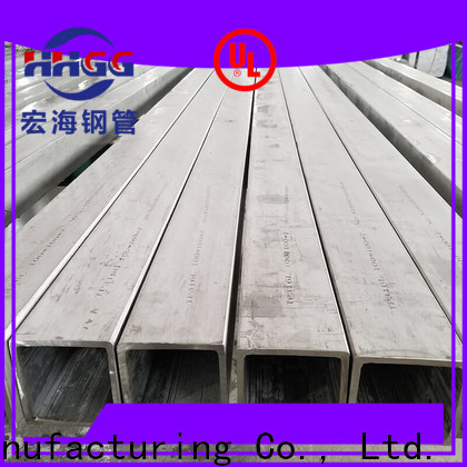 HHGG Custom stainless steel square tube Suppliers