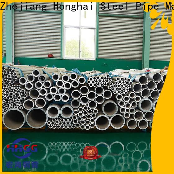 HHGG High-quality super duplex pipe Suppliers bulk production