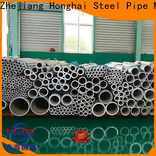 HHGG duplex steel tube company for sale