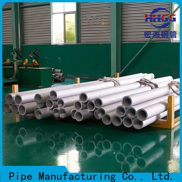 HHGG heavy wall stainless tube manufacturers