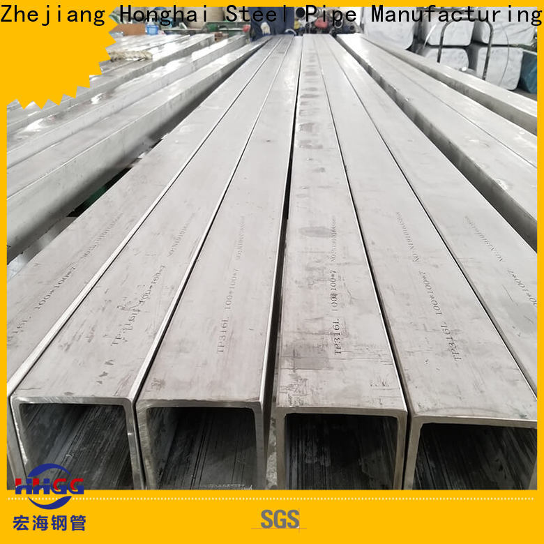 New square steel tubing Suppliers for sale