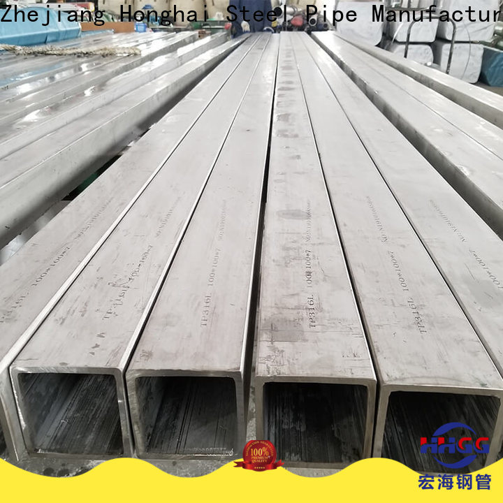 HHGG High-quality stainless steel square tube suppliers factory bulk production