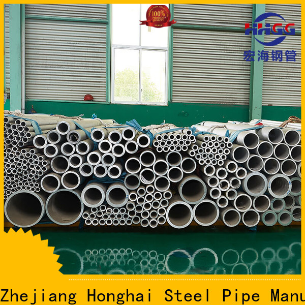 HHGG duplex stainless steel tube suppliers manufacturers on sale