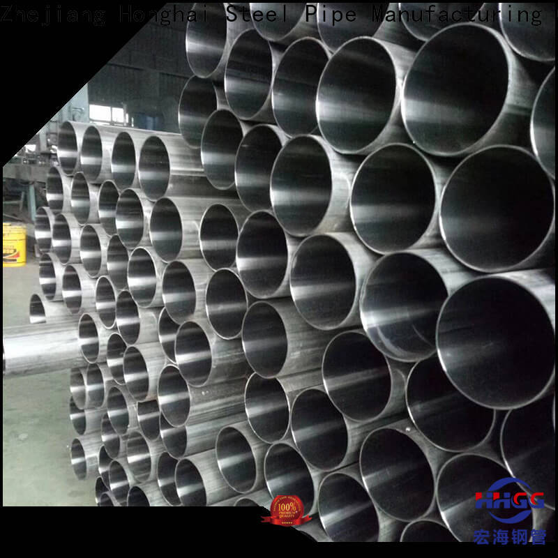 High-quality welded stainless steel tube Supply bulk production