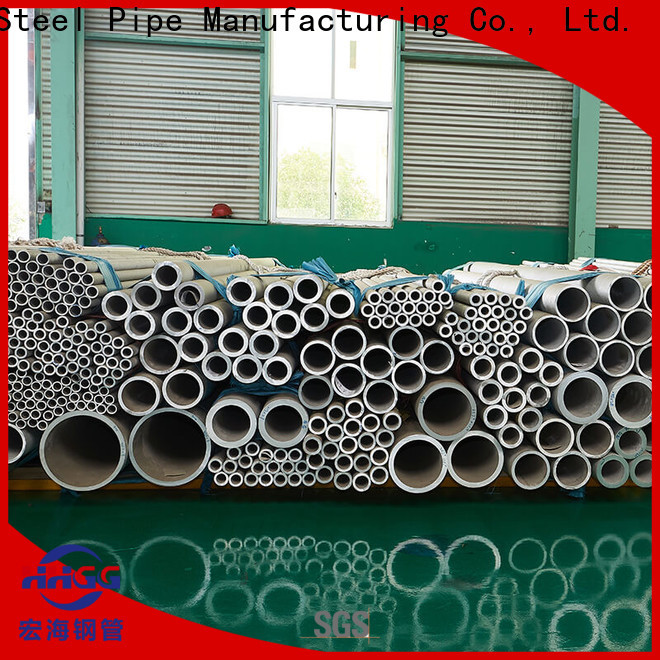 HHGG High-quality duplex steel pipe factory for promotion