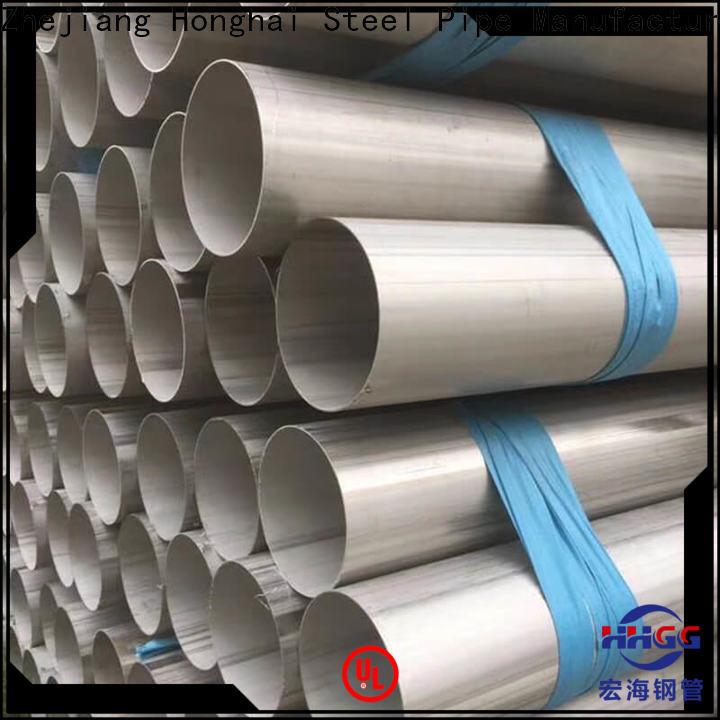 HHGG welded tube for business