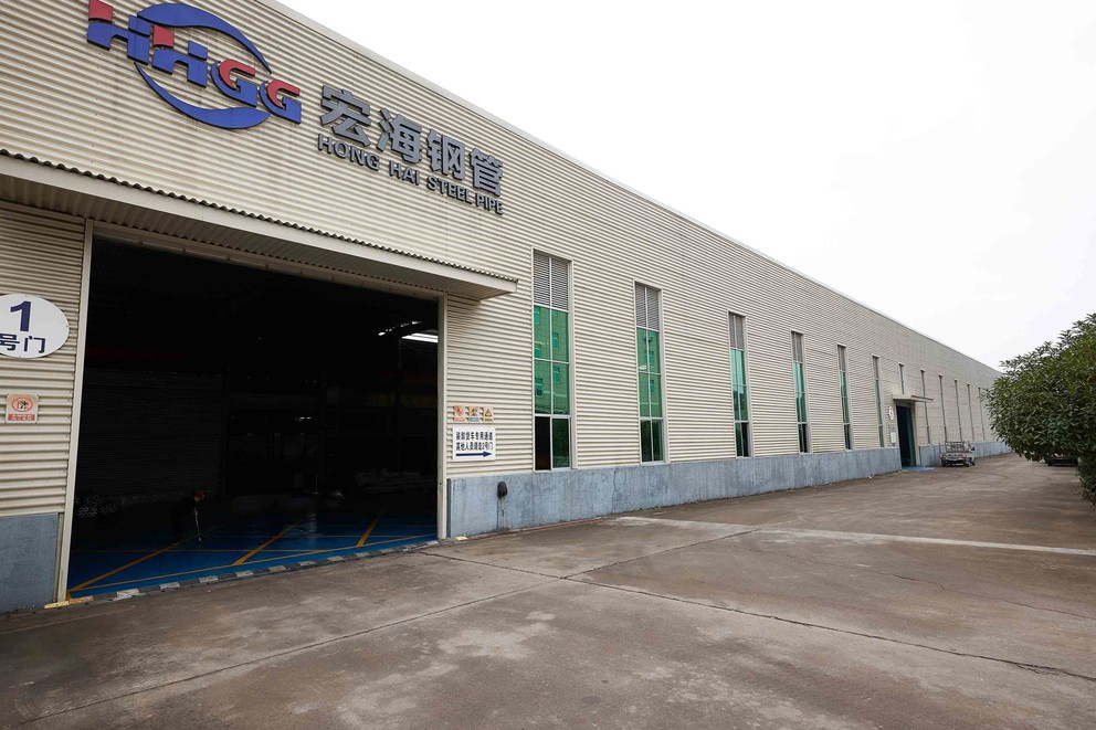 Our Main Factory--Honghai Stainless Steel Pipe